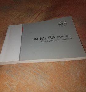 Руководство по эксплуатации Альмера классик B10