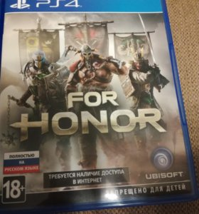 For honor ps-4
