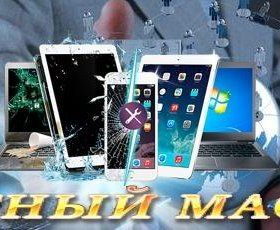 Компьютеры, планшеты, телефоны