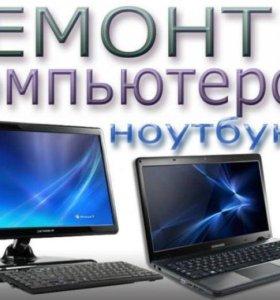 Ремонт телефонов,компьютеров,планшетов