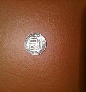 Монета 1953 года