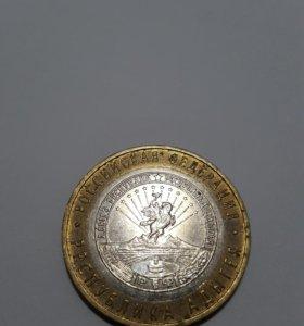 Монеты 10 рублей юбилейный