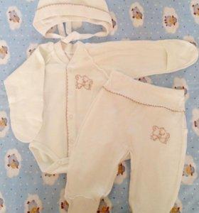 Костюм для новорожденного боди, штанишки, шапочка