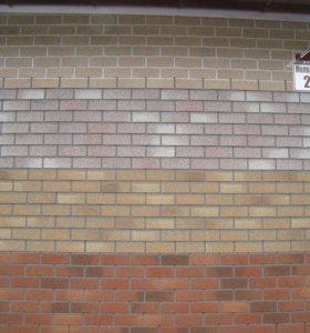Фасадная плитка Hauberg