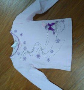 Блузка кофта нарядная