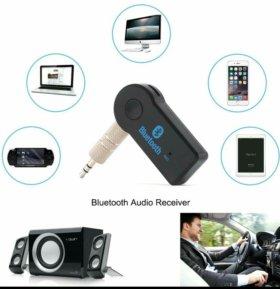 Bluetooth автомобильный aux