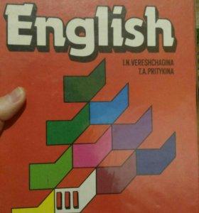 Английский язык, учебник 3 класс, Верещагина