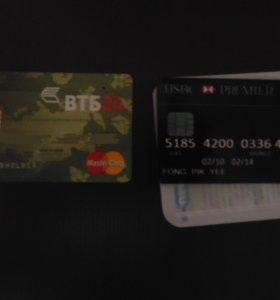 Новая флеш-карта в виде кредитной карты 16гб
