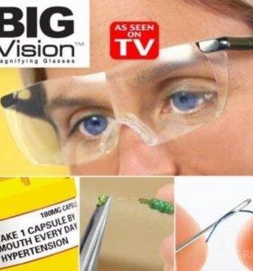 Очки-лупа Big Vision