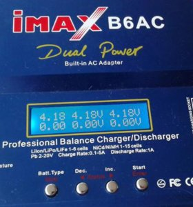 IMAX B6AC Универсальное зарядное устройство