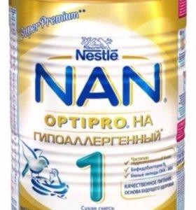 NAN Гипоаллергенный 1