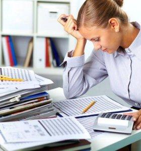 Ведение бухгалтерского учета, сдача отчетности