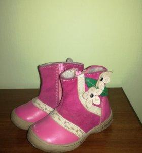 Ботинки(котофей)