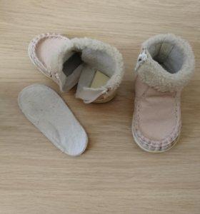 Ботинки детские натуральные