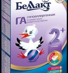Смесь Беллакт гипоаллергенная 2+🍼