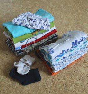 Одежда для дома пакетом