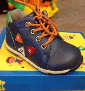 Ботинки детские деми.