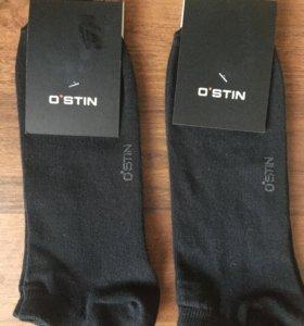 Носки OSTIN (размер 42-44)