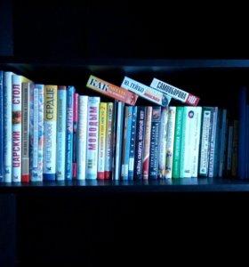 Домашняя библиотека. Книги (более 40 штук)