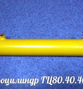Гидроцилиндр подъёма ковша ГЦ 80.40х400.11