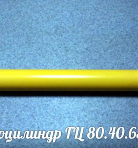 Гидроцилиндр подъёма рамы ГЦ 80.40х400.11