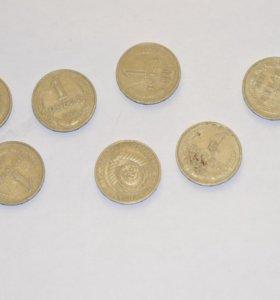 1 рубль ссср