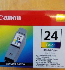 Картриджи для Canon BCI-24 7 шт. за СМЕШНЫЕ деньги