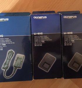 Зарядные устройства OLYMPUS LI-60C и LI-10C