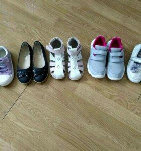 Обувь для мальчиков и девочек 25-31,