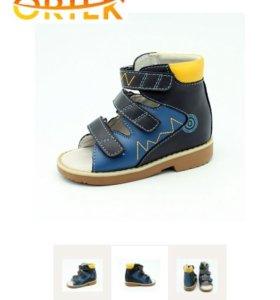 Ортопедическая обувь. 21 размер