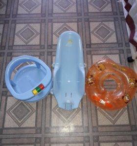 Круг,горка и седенья для купания.