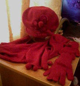 Комплект :шапка,шарф,перчатки из шерсти