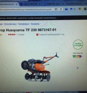 Мотоблок Хускварна TF 230