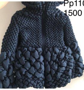 Куртка весна/осень. Можно носить как пальто