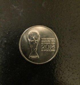 Монеты Чемпионат мира по футболу 2018, 25 рублей