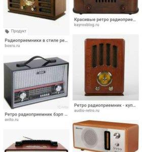 Радиоприомник куплю