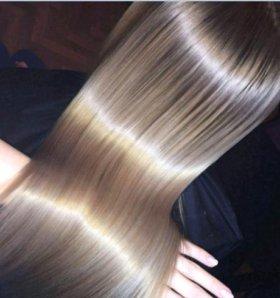 Кератиновое выпрямление волос Ботокс для волос