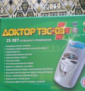 Доктор ТЭС-03