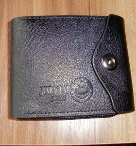Мужской, кожаный кошелек (новый)