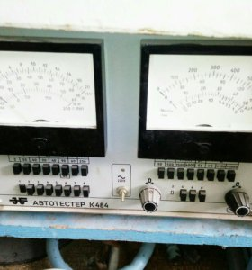 Автотестер К484