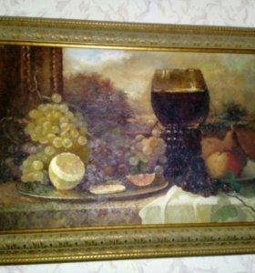 Картина виноград и вино