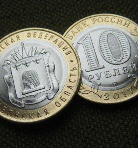 Монеты 10 рублей Тамбовская область