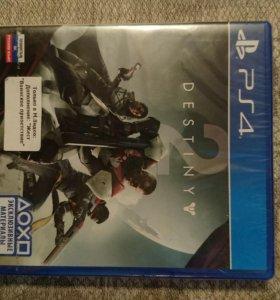 Игра для PS4 Destiny 2 (в пленке)
