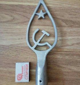 Наконечник Знамени СССР