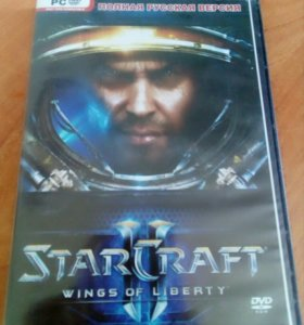 Игровой диск StarCraft wings of liberty