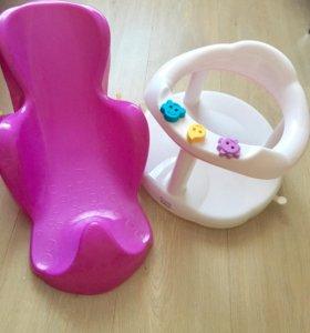Горка+стульчик для купания+круг