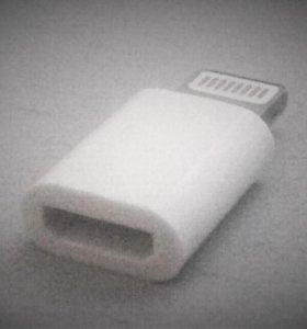 Переходник micro-USB to iPhone/iPad.