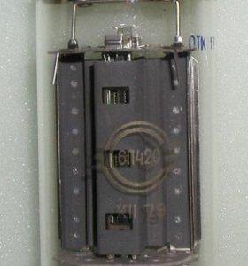 Лампы 6П42С для лампового усилителя Single end.