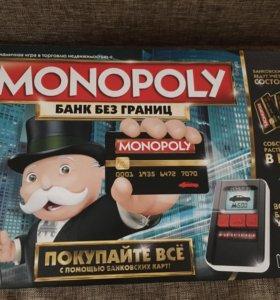 Монополия «Банк без границ»