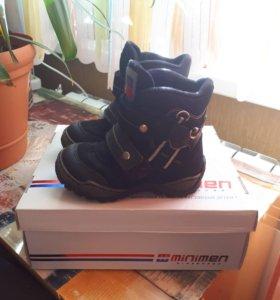 """Ботинки """"Minimen"""""""